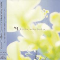 CD - Hirosaki Univerity Steelband Pan! Pan! Pan! - Beatles on the Steelpan