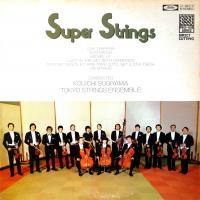 LP - Tokyo Strings Ensemble Super Strings
